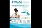 Подушка Trelax BANANA для беременных, кормящих мам и младенцев