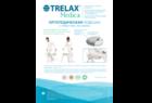 Подушка ортопедическая Trelax MEDICA с отверстием на сиденье