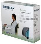 Подушка ортопедическая Trelax SPECTRA под спину (черный/серый)